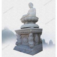 惠安厂家精细加工大型石雕佛像价格 标准释迦牟尼坐像比例 圆雕浮雕制作
