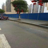 广西路边施工泡沫彩钢板围挡价格