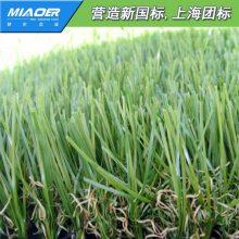 廊下上海五人制足球场草坪材料生产