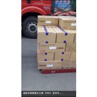 建筑胶粉增稠分散专用聚氧化乙烯PEO日本住友