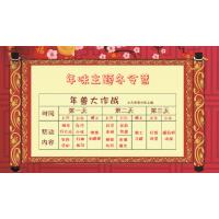 河北省保定市龙翔山庄年味冬令营开营啦