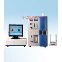 供应不锈钢碳硫分析仪 995系列 高频碳硫分析仪价格