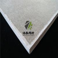 岩棉玻纤吸音天花板吸音材料隔音材料吸声材料