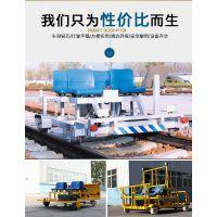 河南百特智能轨道检测车搬钢板多用途价格实惠电动轨道台车蓄电池无轨车