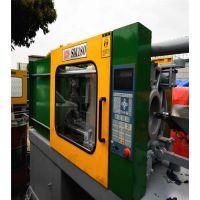 供应100g二手震雄注塑机90吨金属镶件注塑成型机