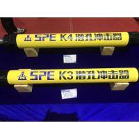 开山牌K3高风压潜孔冲击器,三寸高风压冲击器