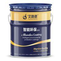 无机硅酸锌底漆 质量好价格低