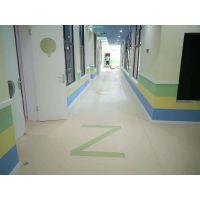 厂家直销塑胶地板、运动地板、幼儿园地板、医院PVC地板、塑胶楼梯踏步