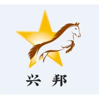 温州兴邦金属制品有限公司