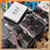 厂家专业生产包装袋 手提纸袋 手提袋【免费为您设计版面】