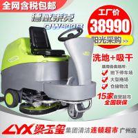 德威莱克驾驶式洗地车全自动洗地车工厂车库洗地车电动电瓶式广州