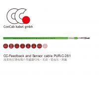 进口电线反馈电缆 编码传感器引线电缆