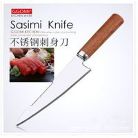 GG315 GGOMI 生鱼片刀刺身刀日式刀不锈钢刀韩国正品