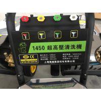 上海黑猫商用超高压清洗机高压泵全铜水枪