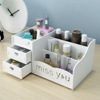 收纳盒化妆品置物架学生桌面寝室宿舍简约书桌上神器小号小型迷你