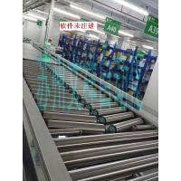 物流皮带机 传送带 输送带 电商仓库快递发货流水线 分拣线输送机