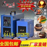 小型热处理电炉 节能热处理电炉 环保热处理电炉厂家