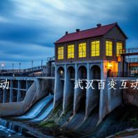 武汉虚拟仿真实训系统 水利水电工程 VR/虚拟现实 教学培训(软件可定制)