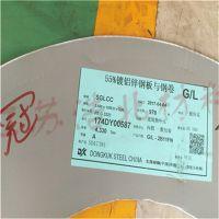联合钢厂AZ180热镀铝锌环保敷铝锌钢板