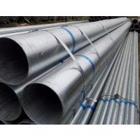 2.5寸镀锌钢管检测报告_DN65镀锌钢管一根多少米