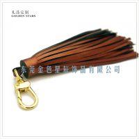 pu皮流苏钥匙扣 个性多色皮革包包挂件钥匙链订购 时尚吊饰钥匙圈