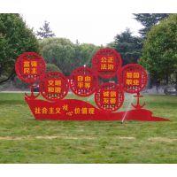 都江堰厂家直销幼儿园标识标牌