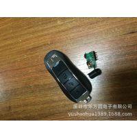 厂家直销 扭扭车保时捷外形遥控器 双轮四键遥控器平衡车遥控器