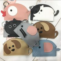 韩版动物系列~大象 小狗 猫咪PU皮零钱包 个性卡片包钥匙挂饰