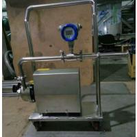 方联量身设计移动计量泵车//304不锈钢卫生泵//厂家批发离心泵