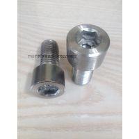 供应不锈钢254SMO 1.4529 蒙乃尔400内六角螺栓,内六角螺丝