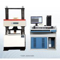 供应微机控制建材压力试验机