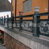 芝麻黑石栏杆定制 寺院阳台防护栏杆 批发石材栏板