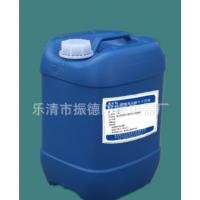 厂家直销重庆煤科院 DR-201型路面抑尘剂