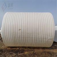 富航塑料桶30吨新料30立方大罐生产厂家30立方化工级化工原料储罐