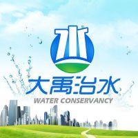 昆山大禹治水环保科技有限公司