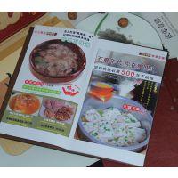 惠州菜谱印刷 惠州餐牌印刷 惠州广告灯箱 惠州点菜单酒水单