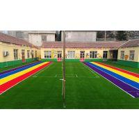 专业人造草坪铺装厂家幼儿园人造草坪包工包料