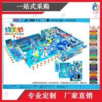 上海聚巧游乐厂家直销淘气堡大型室内海洋主题儿童乐园