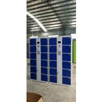 咸宁钢制储物柜 电子储物柜 电子存包柜