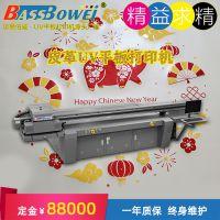皮革UV打印机BW-2513