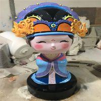 中山美陈玻璃钢造型,卡通少数民族人物雕塑,少数民族主题雕塑