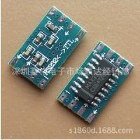 XD-26 MCU mini RS232 MAX3232电平转TTL电平转换板,串口转换板