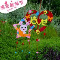 不织布花环挂饰门挂装饰礼物幼儿园儿童教师节手工diy制作材料包