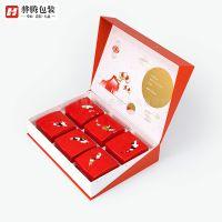 厂家定制中秋月饼包装盒定做 烫金印刷盒子 红色翻盖纸盒礼品盒