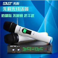 SAST/先科 OK-10无线话筒家用卡拉OK会议演出专业KTV麦克风一拖二