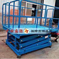厂房固定式剪叉货物提升机 小型液压升降机 吉林