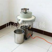 电动石磨豆浆机多少钱 绿纱岩多功能豆腐电动石磨芝麻酱机邦腾