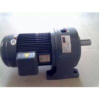 供应万鑫齿轮减速马达GH28-400W-15S