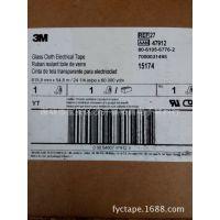 3M#27玻璃布胶带,安微3M#69FR高温玻璃布胶带,河南3M79玻璃布胶带