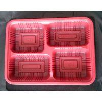 批发优质一次性pp环保塑料红黑四格餐盒餐具打包盒